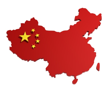 shutterstock china flag