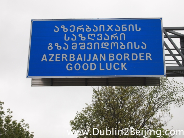 Good Luck? I felt like I needed. My stomach was in a bad aul way entering Azerbaijan.