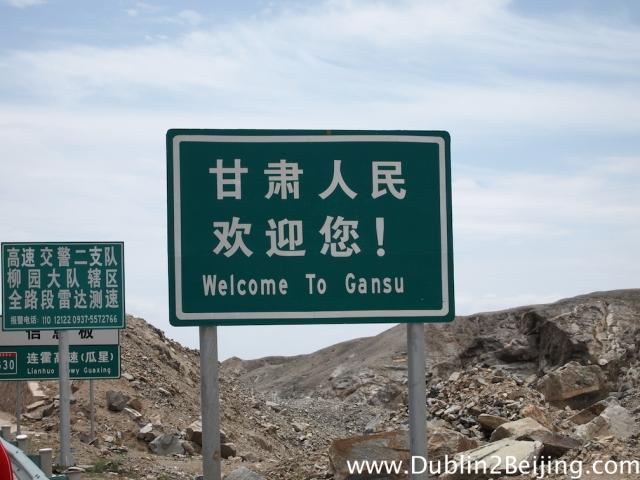 Gansu! A new province!