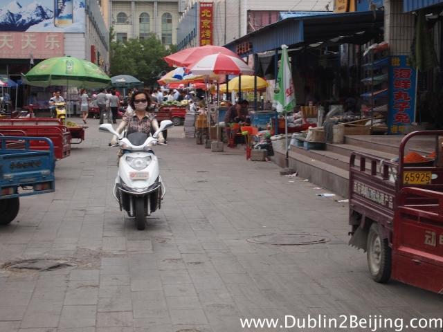 Guazhou moped