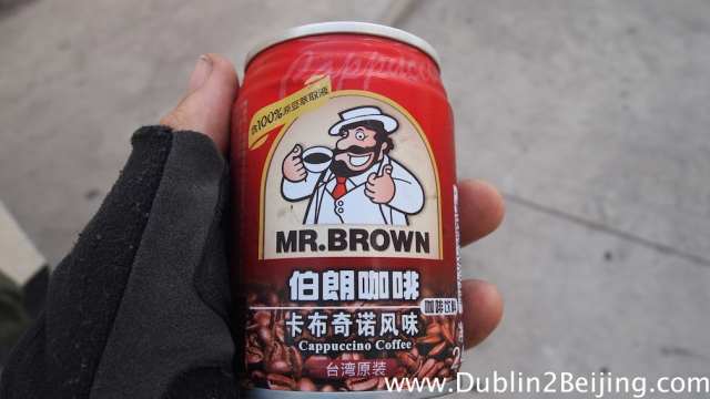 Mr Brown Cappuccino Drink