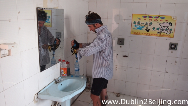 Filtering water in petrol station toilets