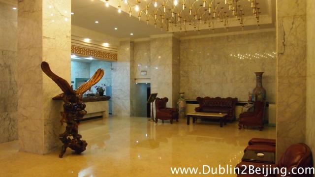 Tourist hotel China
