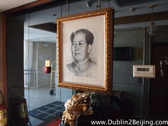 Yer man Mao, in the lobby of the hotel in Dingbian.